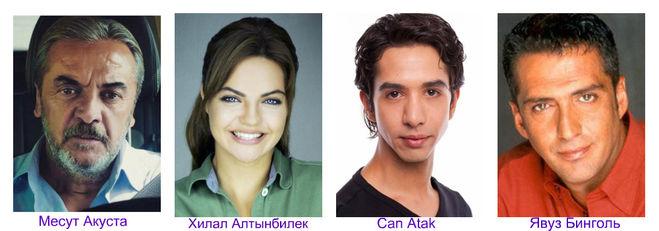 Турецкий сериал чёрная роза актёры