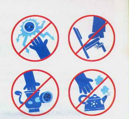 знаков безопасности дома рисунки