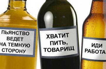 устрашающие картинки о вреде спиртного