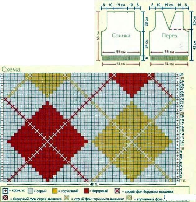 Рисунки из ромбов вязание схемы 51