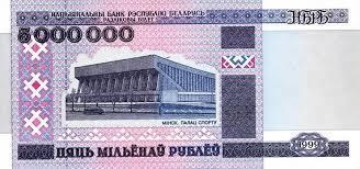 Five million rubles