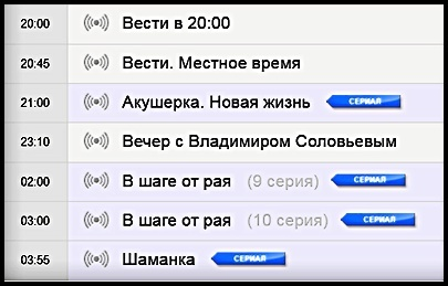 """""""В шаге от рая"""" 9 серия"""