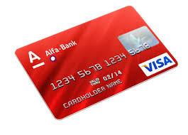 сколько времени занимает перевод с альфа банка в сбербанк