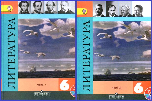 Перевод книги корана на русский язык читать