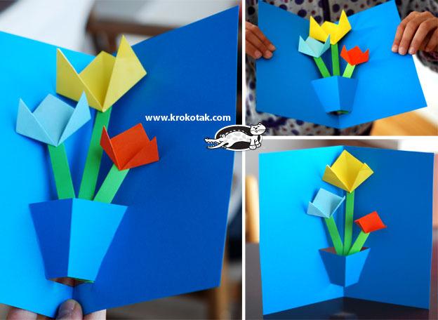 Какие можно сделать открытки из цветной бумаги