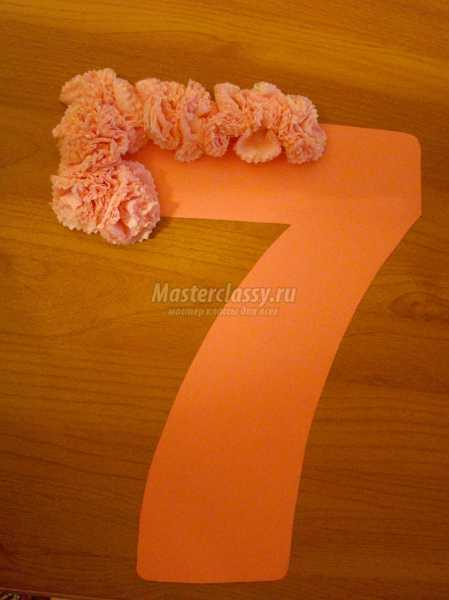 сделать объёмную цифру 7 из цветов своими руками