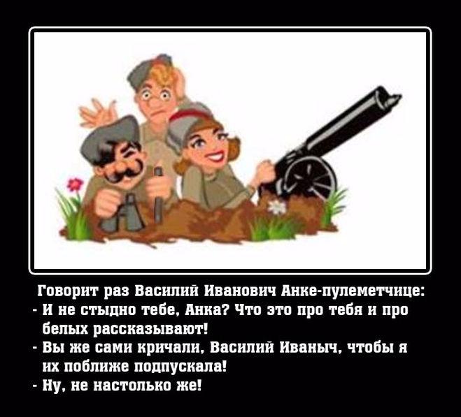 Военный рассказывает анекдот про анку и деньги