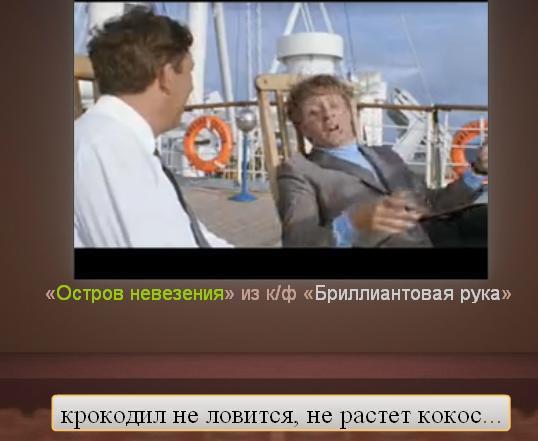 """Финансирование строительства Керченского моста приостановлено: """"На объекте сложилась крайне критическая ситуация"""", - Forbes - Цензор.НЕТ 6042"""
