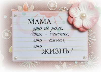 Поздравления с днем рождения маме от дочери в прозе