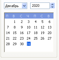 31 декабря 2020 день недели.