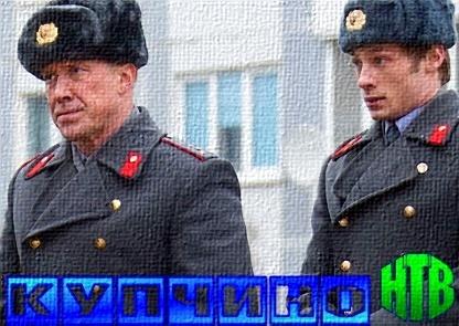 """""""Купчино"""", Алексей Кравченко, Григорий Некрасов"""