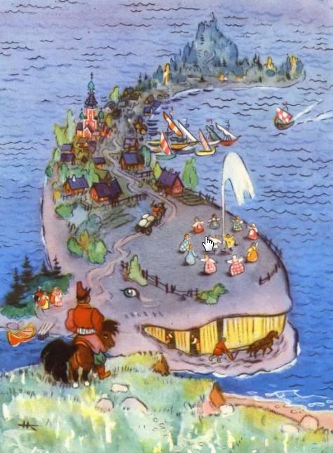 4 класс Придуманная сказочная история про Рыбу-Кит