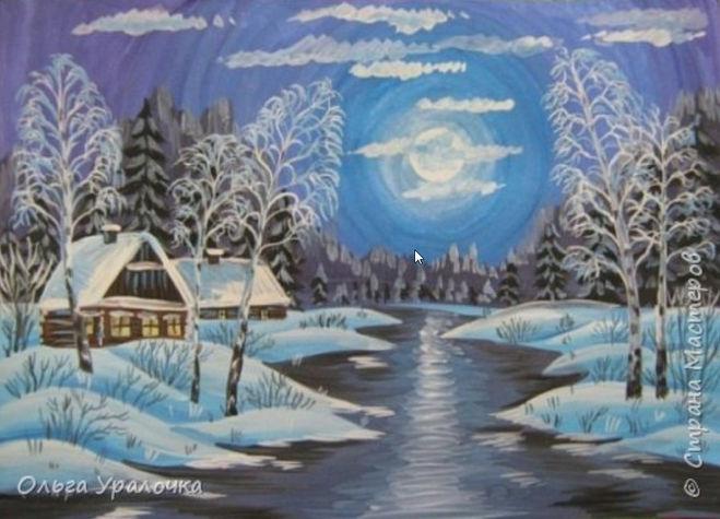 Как нарисовать зимнюю реку лунной ночью поэтапно для детей мастер-класс