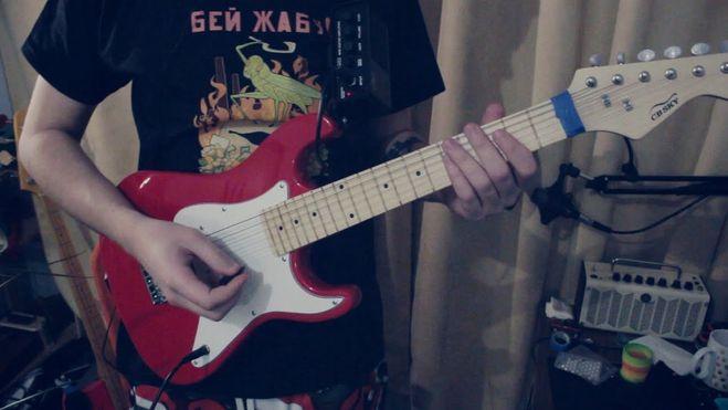 Гитара из Ашана, в длину всего-то 80см