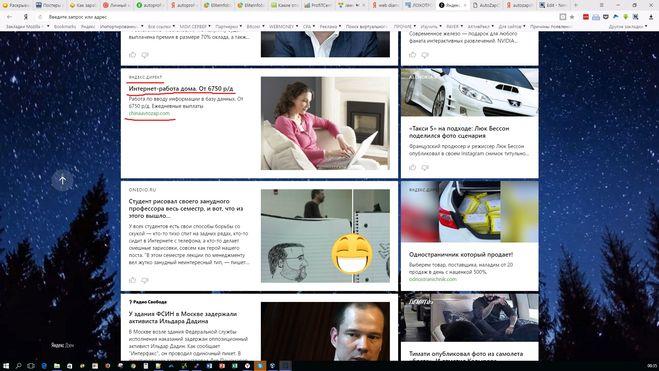 Сайт chinaavtozap.com - AvtoZapChina Сервис по доставке автозапчастей из Китая - Лохотрон