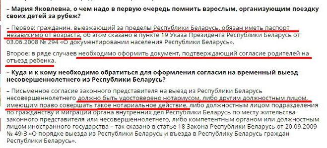 своей задачей как гражданину рф пересечь границу украины при своем при