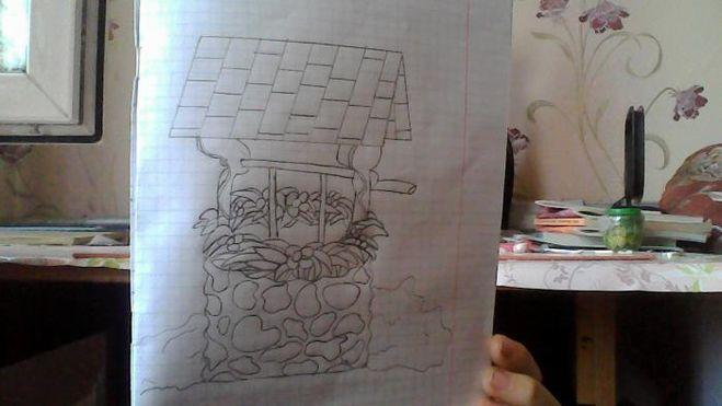 колодец карандашом рисовать