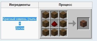 Minecraft как сделать нотный блок фото 13