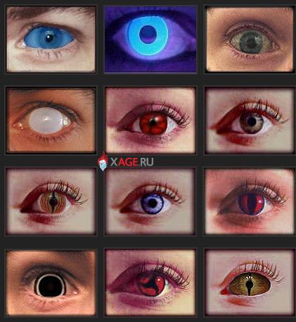 Как поменять цвет глаз в домашних условиях фото
