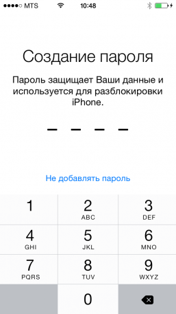 первое знакомство с айфон 5s