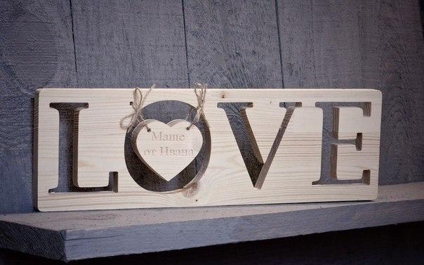 Как сделать деревянные слова