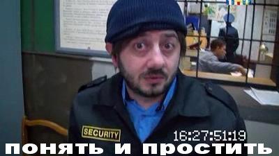 """""""Ты че, тварь, бл#дь?! Ты че, скотина?! Ты че делаешь?!"""", - охранник российского супермаркета ударил женщину кулаком в лицо из-за случайно разбитой бутылки коньяка - Цензор.НЕТ 9147"""