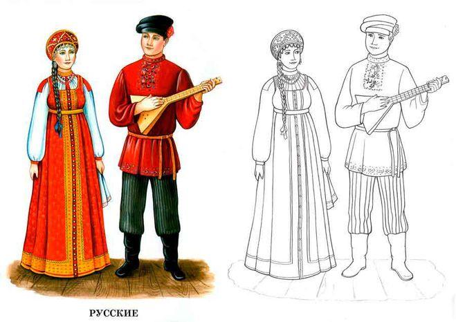 рисуем русские костюмы