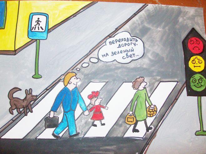 нарисовать плакат здоровый образ жизни для детей