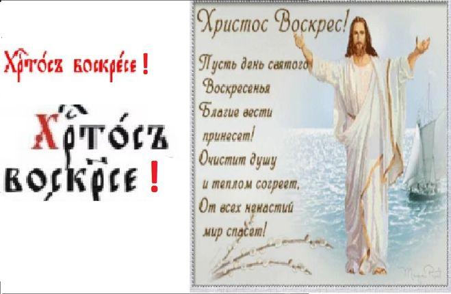 Поздравления на старославянском языке