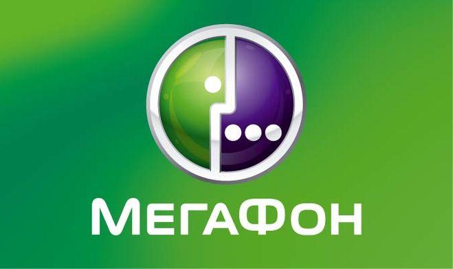 Горячая линия оператора Мегафон Телефон