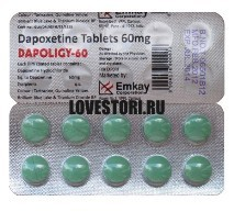 Таблетки Для Продления Акта Спб