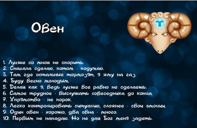 horionicheskiy-gonadotropin-i-tribestan-umenshaet-kolichestvo-spermatozoidov