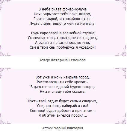 Стихи девушке которую люблю больше жизни
