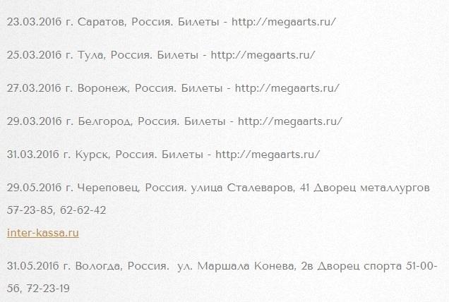 Афиша удмуртский драматический театр ижевск официальный сайт афиша купить билет