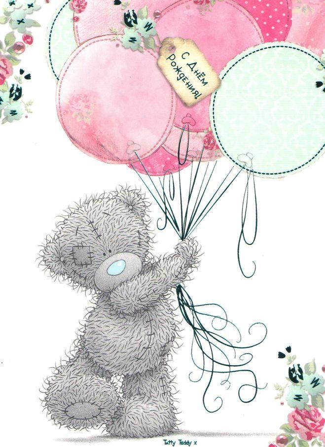 Открытка с днем рождения для девочки с фото