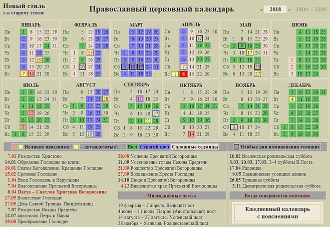 Сбербанк работа в праздники в москве 2016