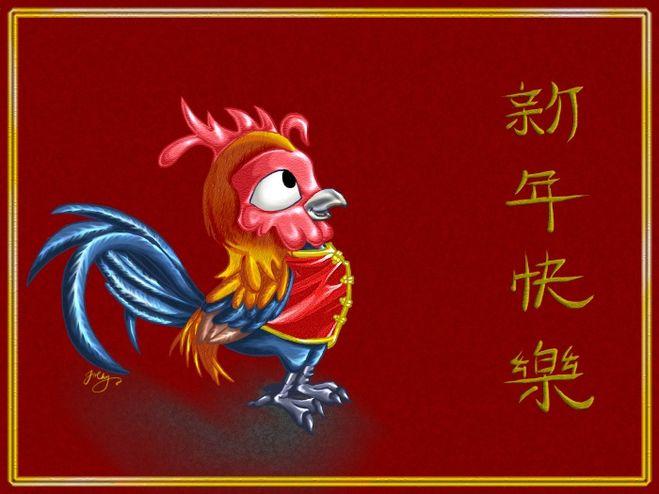 Смешные поздравления с китайским новым годом