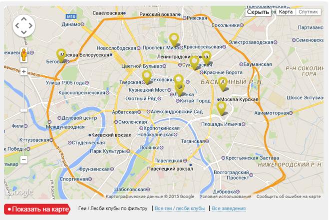 карта гей клубы Москвы