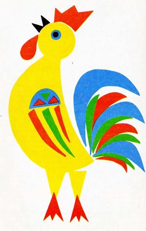 Как сделать петуха из цветной бумаги 2 класс
