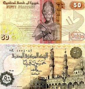 Разменная монета в египте скачать репринтные издания