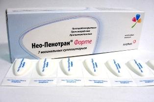Свечи метронидазол при молочнице отзывы
