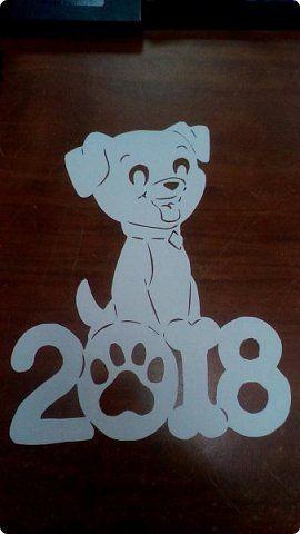 шаблон с собакой на Новый год 2018