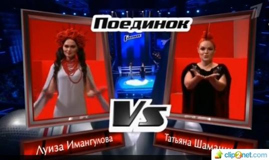 Поединки. Луиза Имангулова vs Татьяна Шаманина. Кто проиграл? Где смотреть?