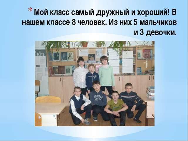 Окружающий мир 1 класс. Как сделать проект Мой класс и моя школа