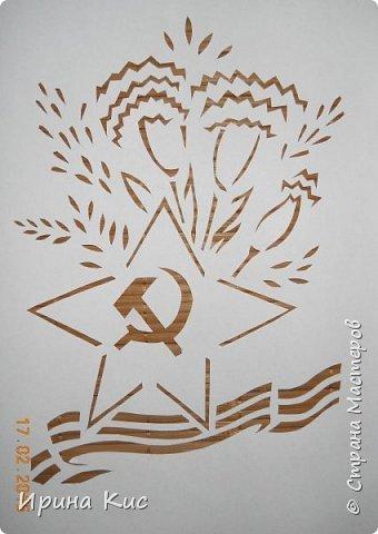 вытынанка к 9 Мая, вытынанка к 23 февраля, ытынанка с георгиевской лентой на День Победы, шаблоны вытынанок ко Дню Победы