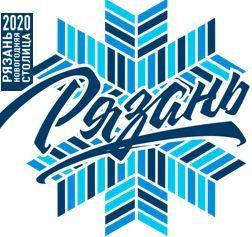 логотип Новогодняя столица России 2020