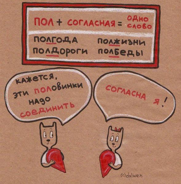 Как пишется заявление о приеме на работу - 09