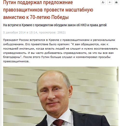 Когда амнистия в 2018 году в беларуси