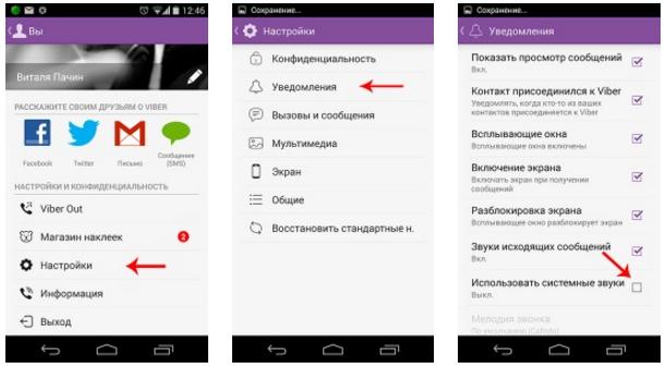 Как сделать свои рингтоны на смс в айфоне