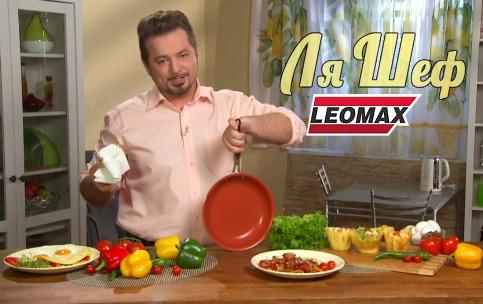 """Сковорода """"La Chef"""" (Ля Шеф) от LEOMAX (Леомакс)"""